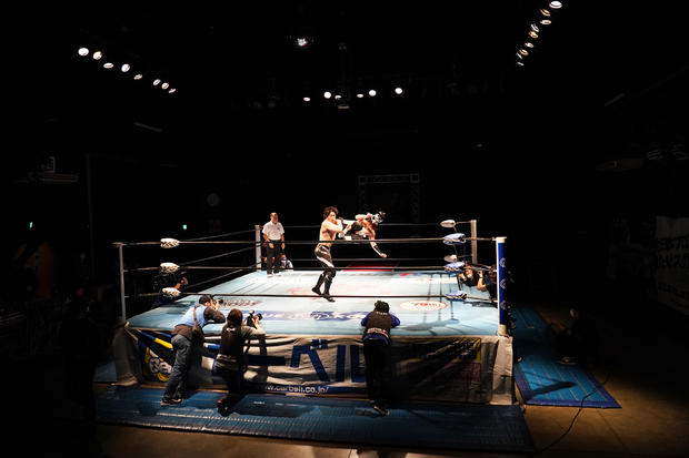 All Japan Pro-Wrestling 'What We Can Do Now'