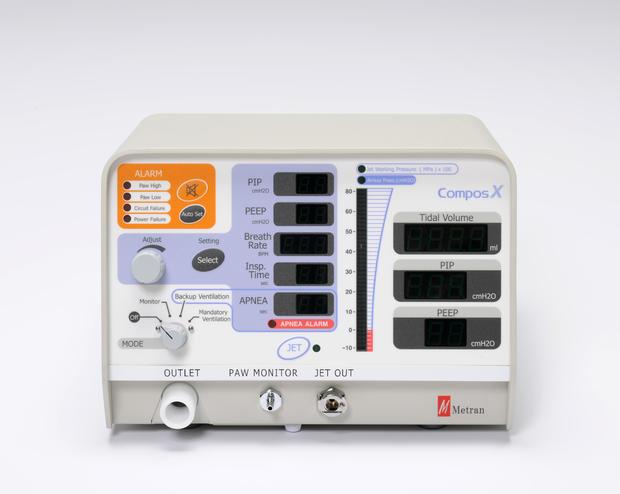 animal-ventilator-metran.jpg