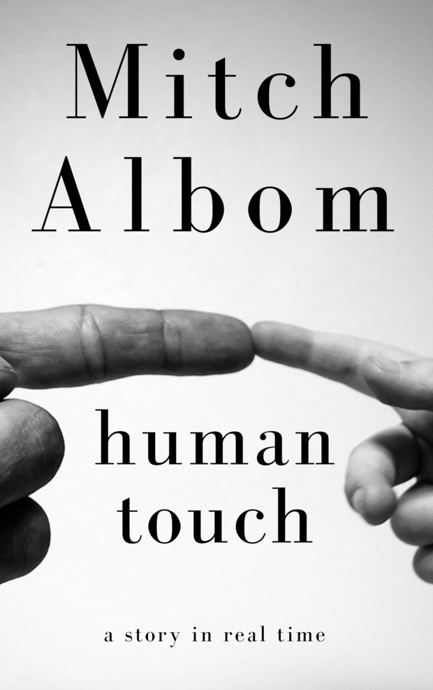 human-touch.png