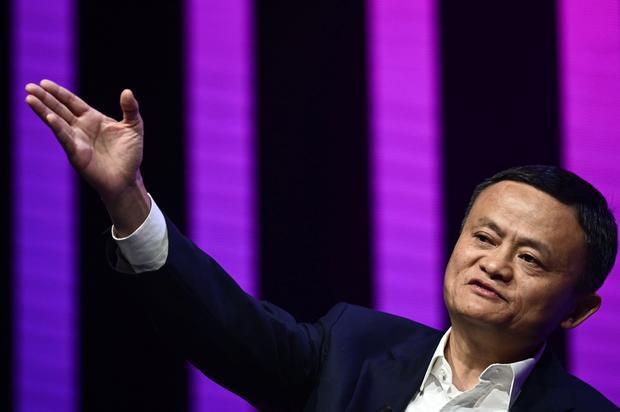 Jack Ma world's richest