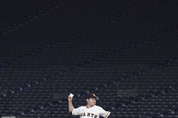 APTOPIX Virus Outbreak Japan Baseball
