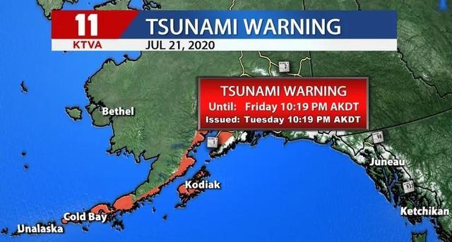 Tsunami warning canceled hours after strong earthquake hit off Alaska - CBS  News