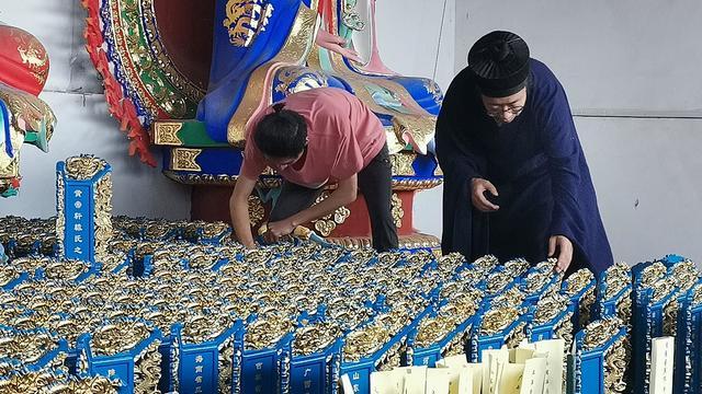 china-taoist-priest-covid.jpg