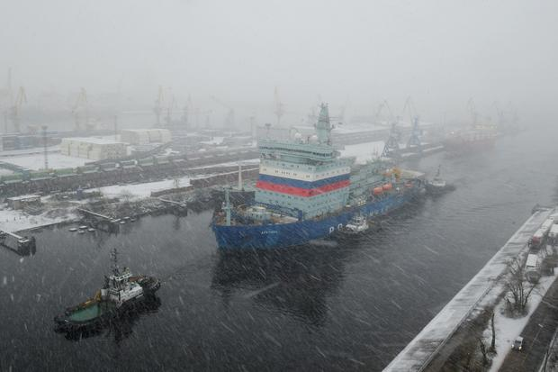 RUSSIA-NUCLEAR-ARKTIKA-ARCTIC-SHIP