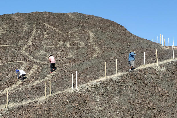 Peru Nazca Lines