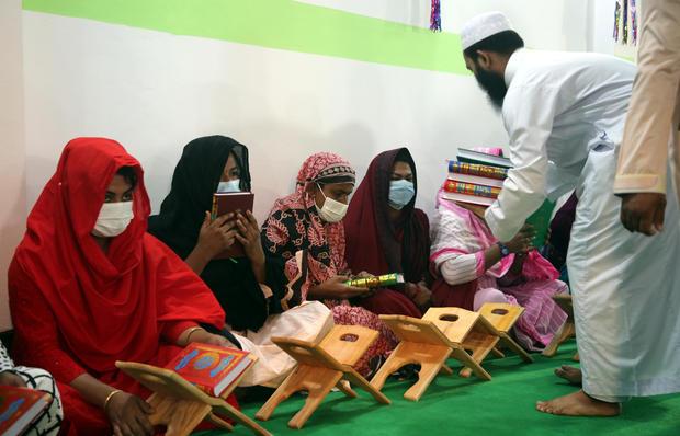 Transgender Students Reading The Holy Quran