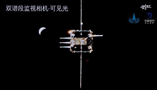Handout image of Chang'e-5 ascender