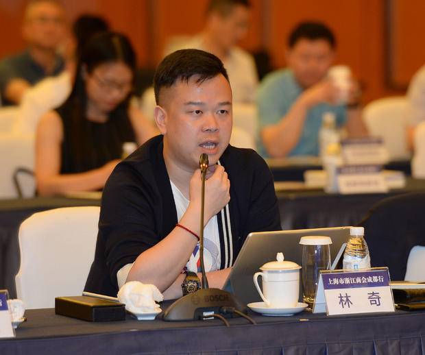 Yoozoo Games CEO Lin Qi