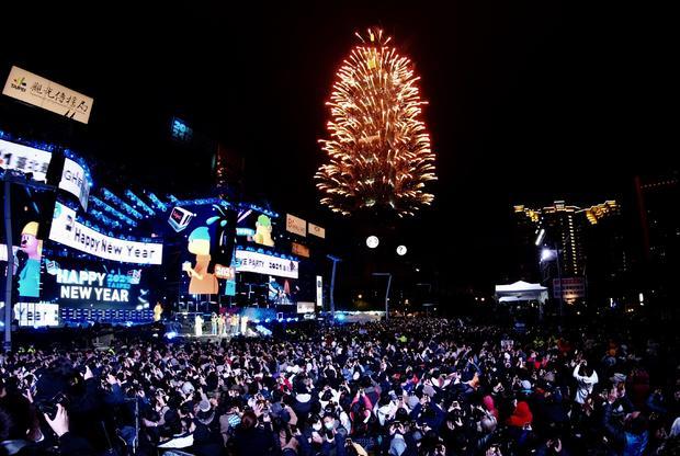 TAIWAN-NEW YEAR