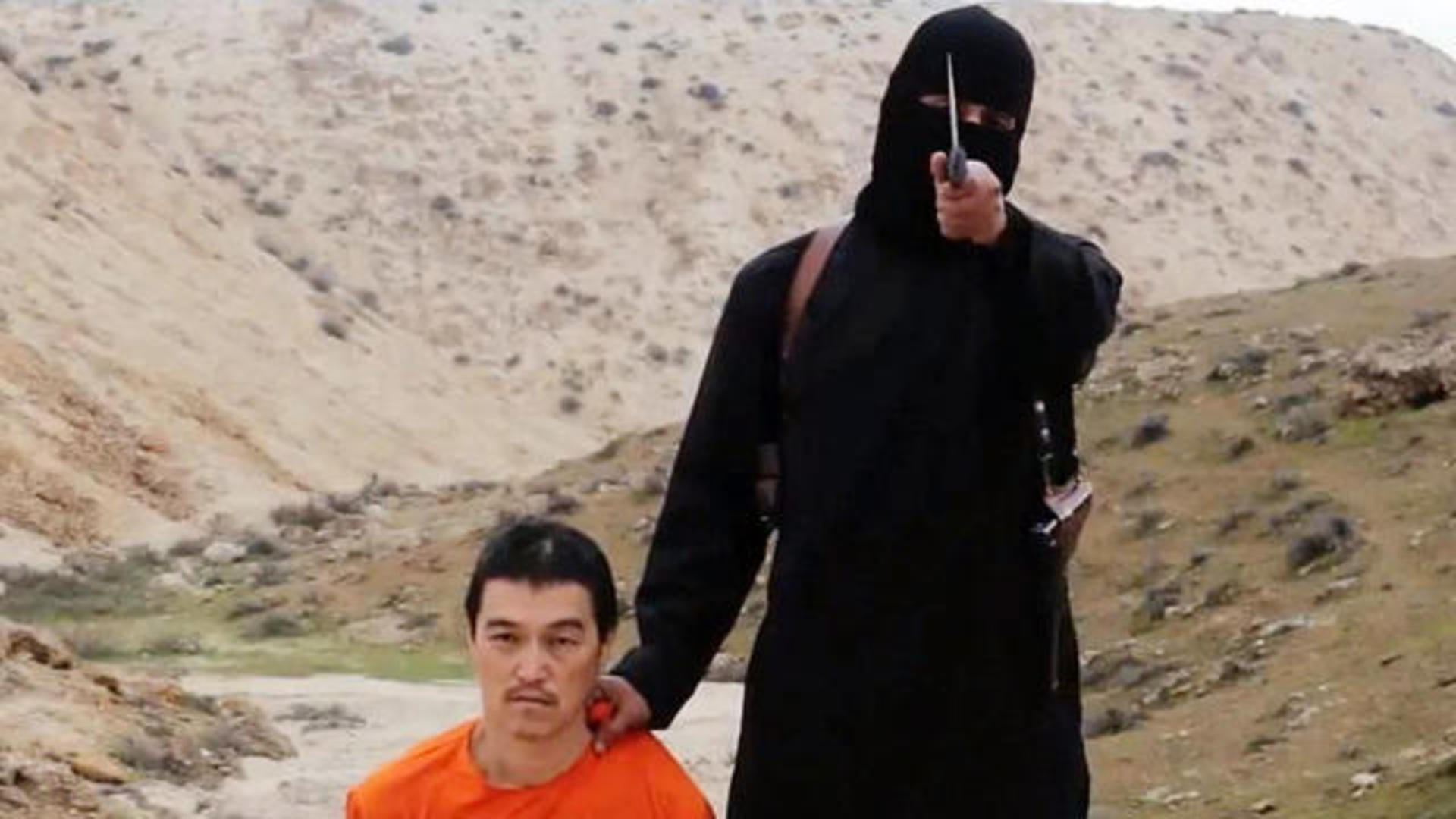 ISIS releases another video of beheading - CBS News