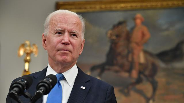 President Biden Delivers Remarks On COVID-19 Response And Ongoing Vaccination Program