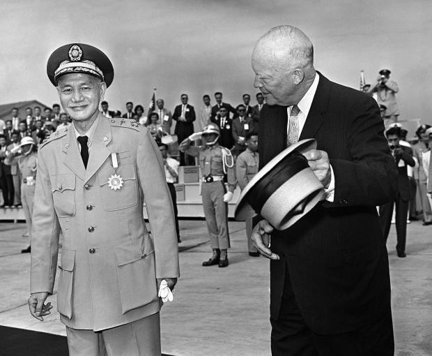 Dwight Eisenhower, Chiang Kai-Shek