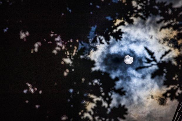 ASTRONOMY PARTIAL SOLAR ECLIPSE