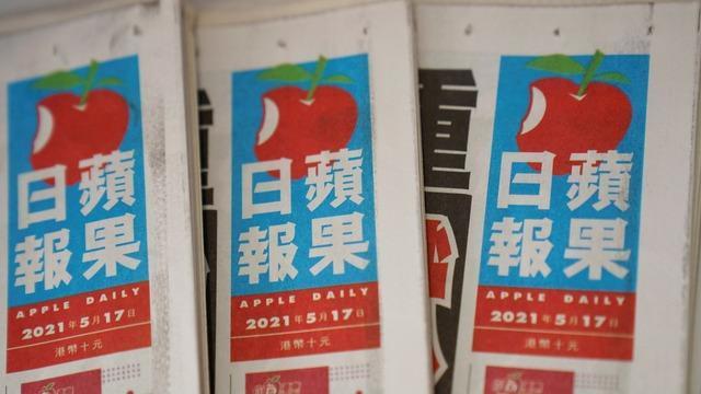cbsn-fusion-hong-kongs-apple-daily-considers-closing-thumbnail-738213-640x360.jpg