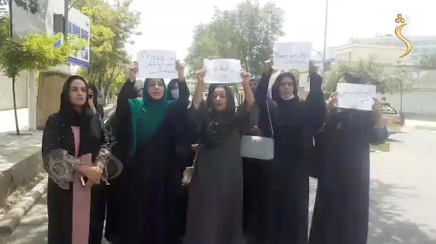 Afghan women hold a street protest in Kabul