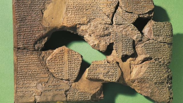Gilgamesh Tablet written in cuneiform script