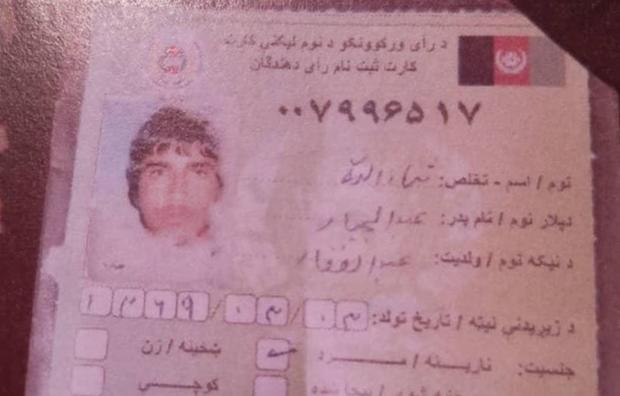 shahab-al-muhajir-voting-registration-card.jpg