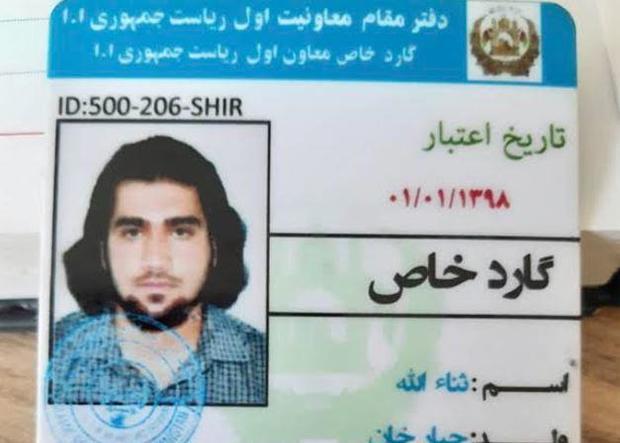 shahab-al-muhajir-id-cropped.jpg